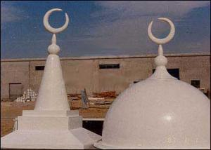 images/products/domes_and_minarets/b1.jpg
