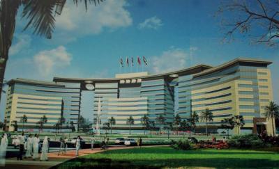 HH Sheikh Hamdan Awards Building