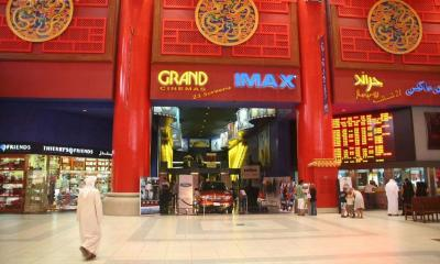 Grand Cinemas, Ibn Battuta Mall